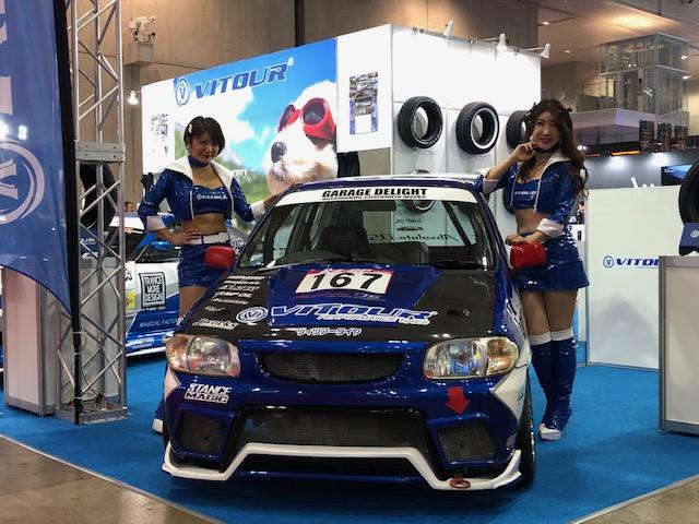 TOKYO AUTO SALON2020